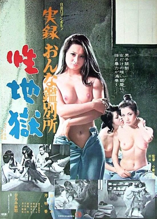 Sex film with story